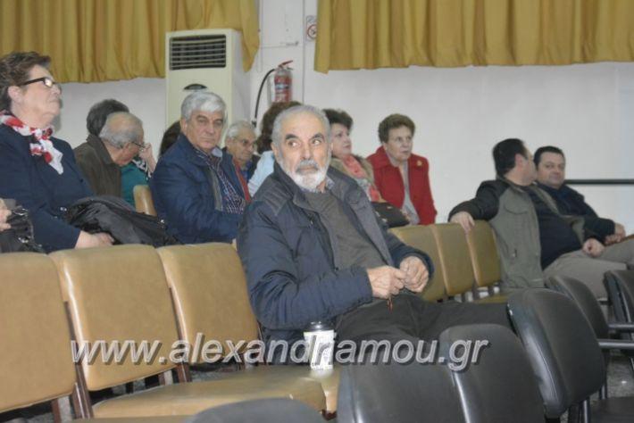 alexandriamou.gr_100xroniakorifis003
