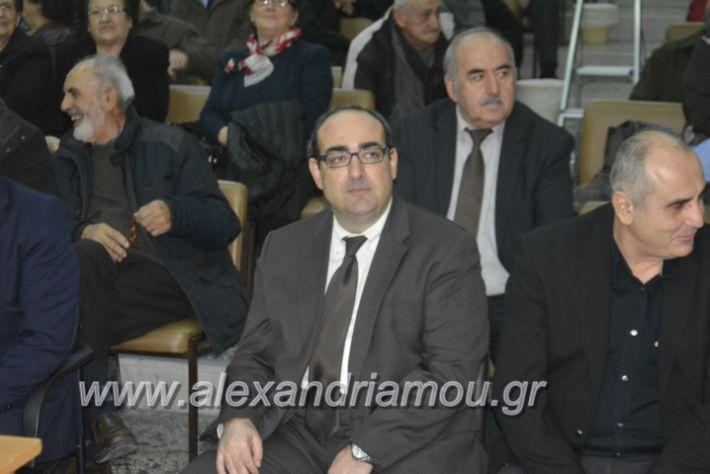alexandriamou.gr_100xroniakorifis022