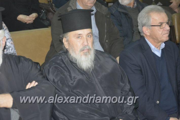 alexandriamou.gr_100xroniakorifis031