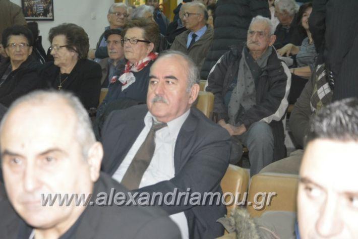 alexandriamou.gr_100xroniakorifis039