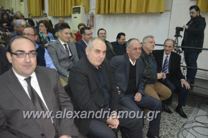 alexandriamou.gr_100xroniakorifis046