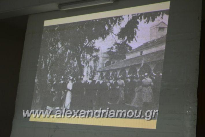 alexandriamou.gr_100xroniakorifis058