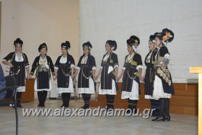 alexandriamou.gr_100xroniakorifis061