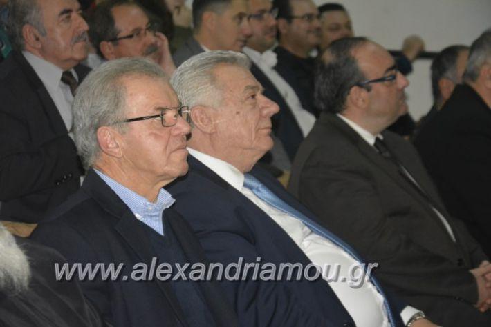 alexandriamou.gr_100xroniakorifis085
