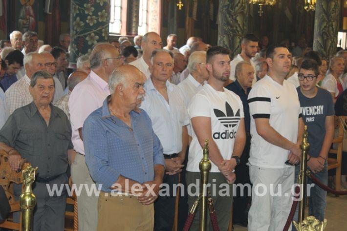 alexandriamou.gr_dekapproi006