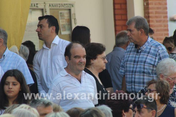 alexandriamou.gr_dekapproi057