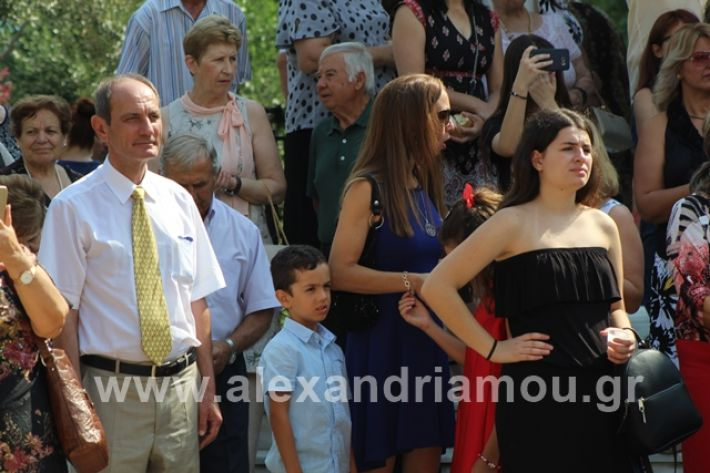 alexandriamou.gr_dekapproi093