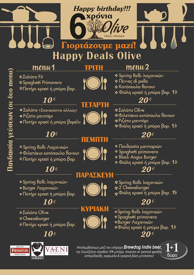 1aaahappydealsolive