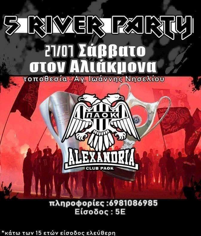 1afisapaokriverparty2019
