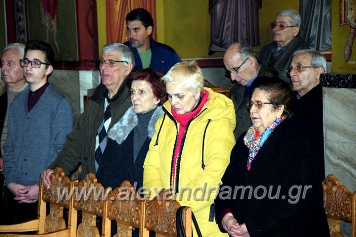 alexandriamou.gr_vravefsis2020gDSC_0649