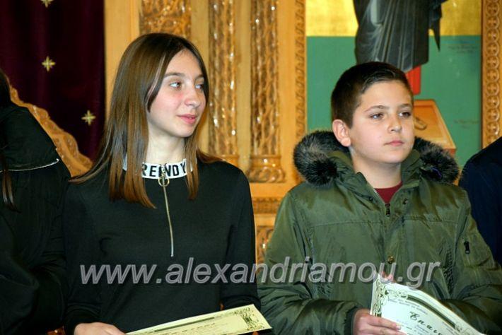 alexandriamou.gr_vravefsis2020gDSC_0691