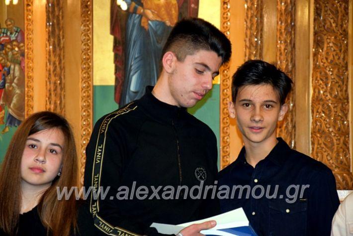 alexandriamou.gr_vravefsis2020gDSC_0703