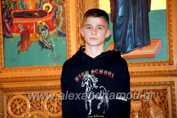 alexandriamou.gr_vravefsis2020gDSC_0719