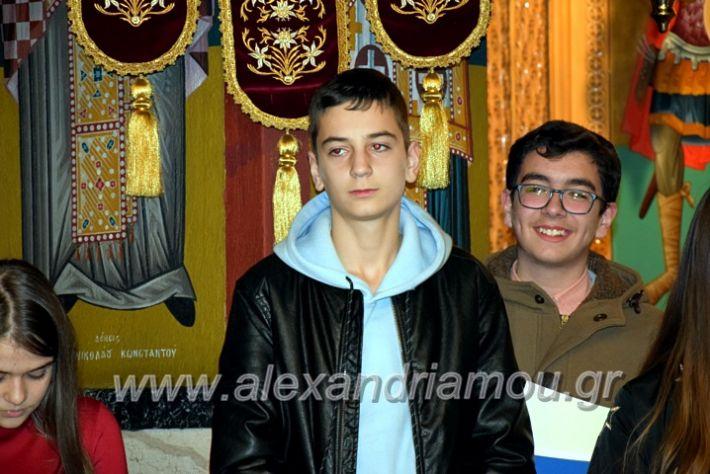 alexandriamou.gr_vravefsis2020gDSC_0732