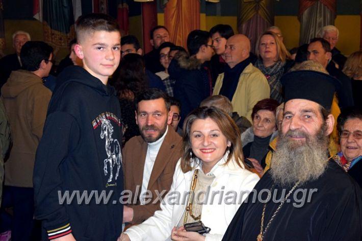 alexandriamou.gr_vravefsis2020gDSC_0743