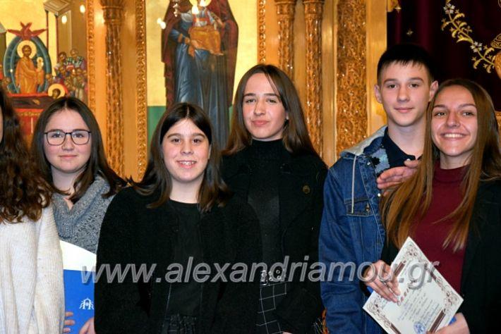 alexandriamou.gr_vravefsis2020gDSC_0766