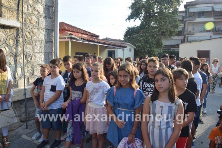 alexandriamou.gr_1dimotikoagiasmos19009