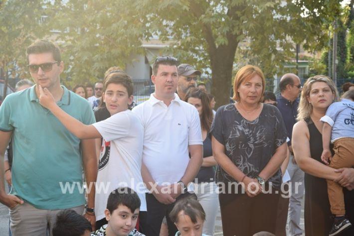 alexandriamou.gr_1dimotikoagiasmos19013