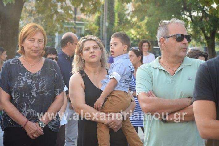 alexandriamou.gr_1dimotikoagiasmos19014