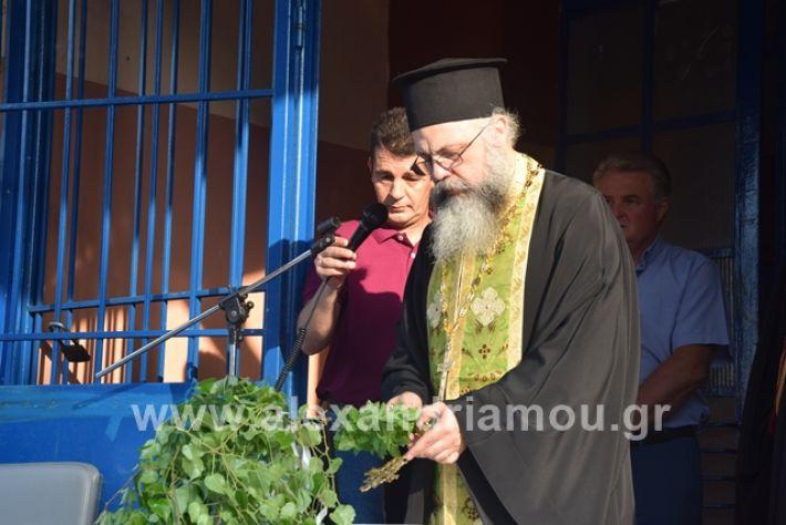 alexandriamou.gr_1dimotikoagiasmos19019