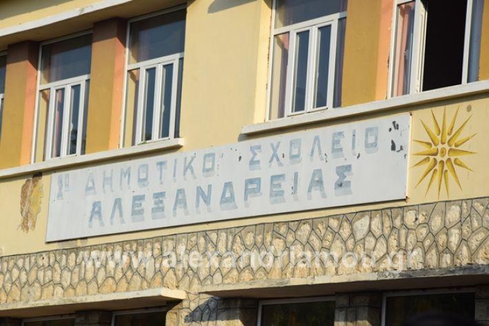 alexandriamou.gr_1dimotikoagiasmos19045