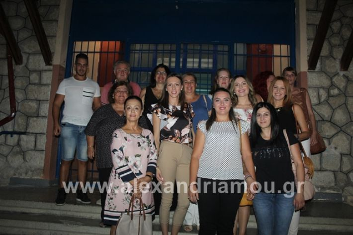 alexandriamou.gr_1dimotiko13000