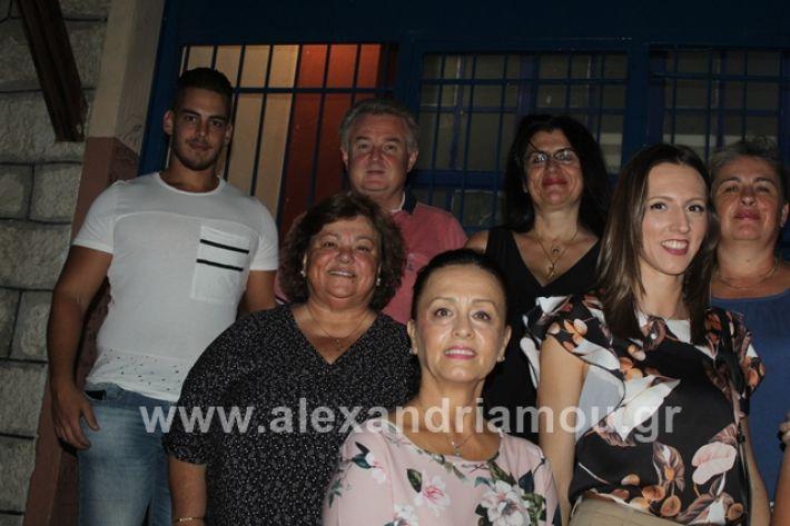 alexandriamou.gr_1dimotiko13004
