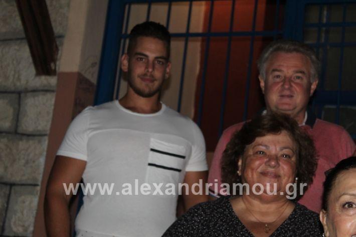 alexandriamou.gr_1dimotiko13005