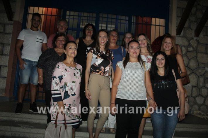 alexandriamou.gr_1dimotiko13006