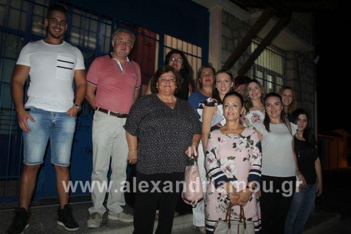 alexandriamou.gr_1dimotiko13007