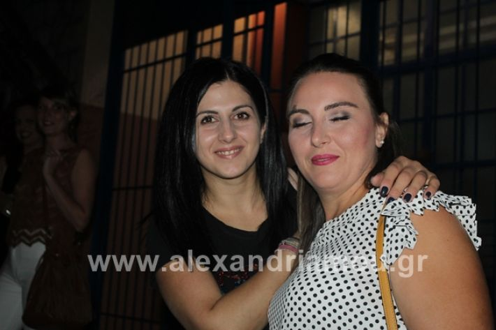 alexandriamou.gr_1dimotiko13012