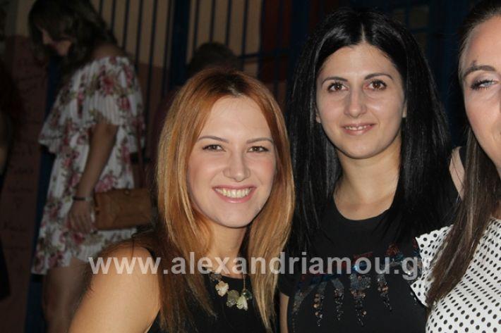 alexandriamou.gr_1dimotiko13018
