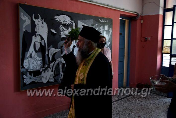 alexandriamou.gr_1o5odimagiasmos20DSC_0932