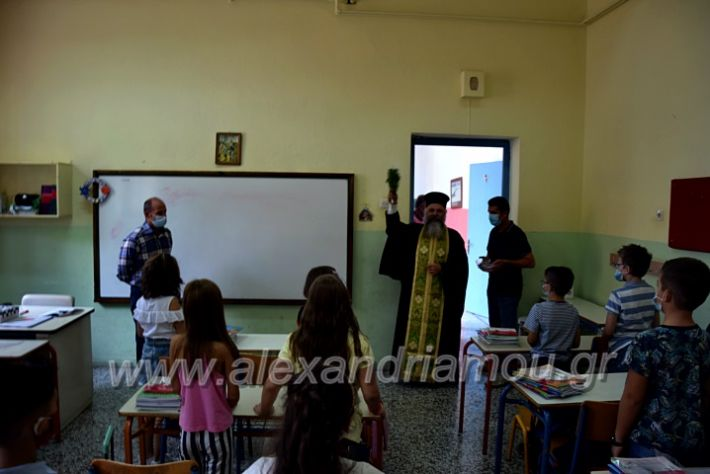 alexandriamou.gr_1o5odimagiasmos20DSC_0956