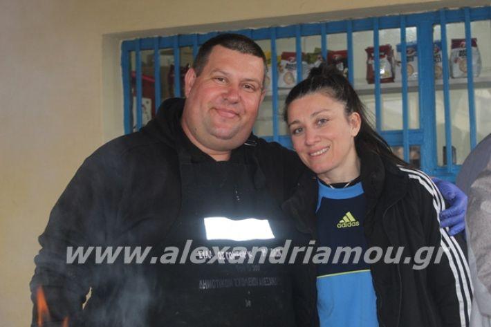 alexandriamou.gr_1o5otsiknopemptii20011
