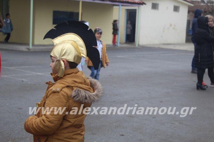 alexandriamou.gr_1o5otsiknopemptii20019