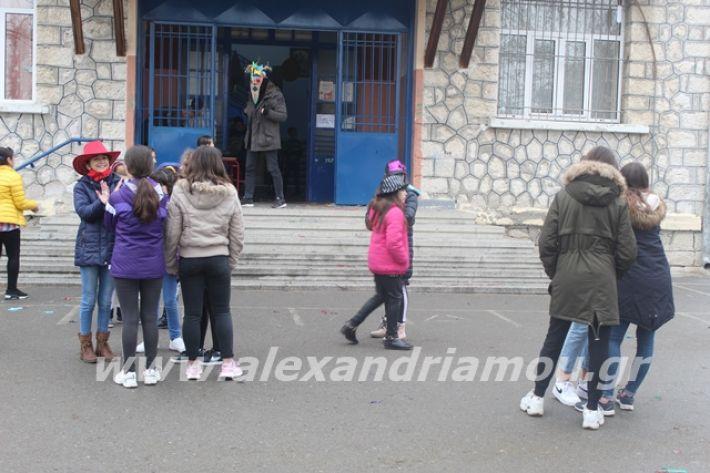 alexandriamou.gr_1o5otsiknopemptii20021