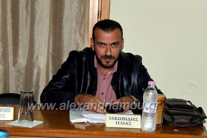 alexandriamou.gr_1odimsimboulio2019IMG_9358