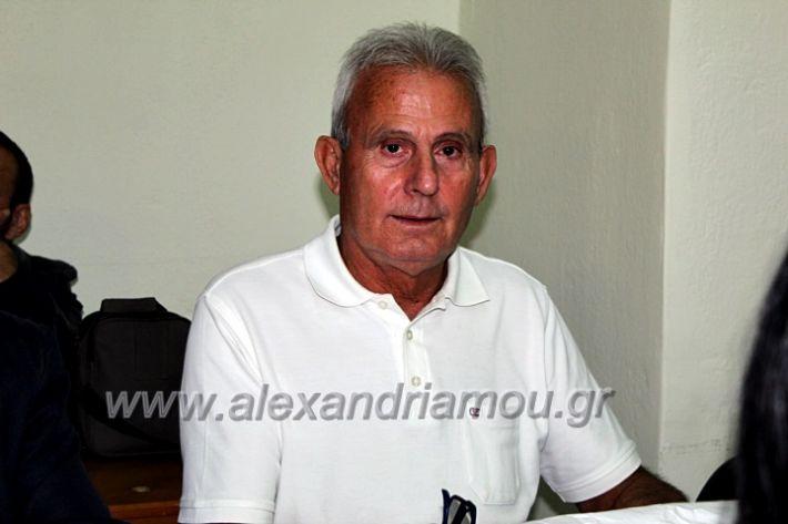 alexandriamou.gr_1odimsimboulio2019IMG_9386