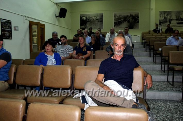 alexandriamou.gr_1odimsimboulio2019IMG_9391