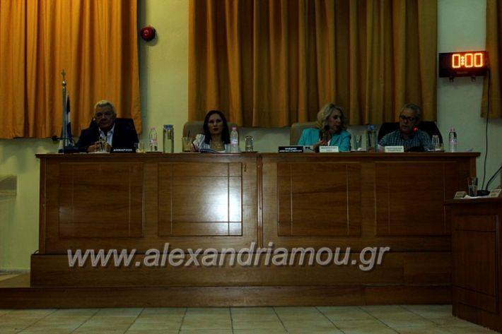 alexandriamou.gr_1odimsimboulio2019IMG_9395