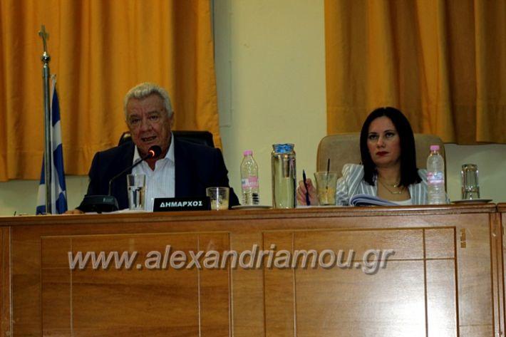 alexandriamou.gr_1odimsimboulio2019IMG_9397