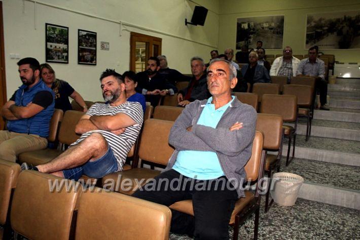 alexandriamou.gr_1odimsimboulio2019IMG_9412