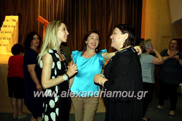alexandriamou_apofoitisi8.6.2019022