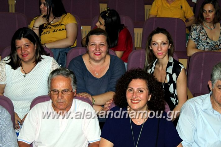 alexandriamou_apofoitisi8.6.2019027