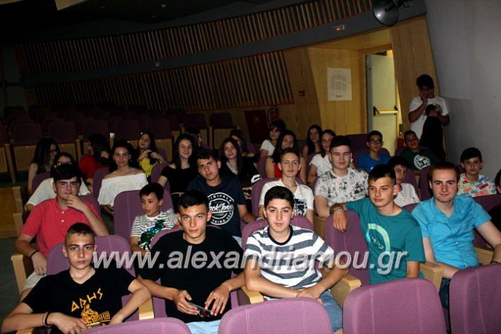alexandriamou_apofoitisi8.6.2019033
