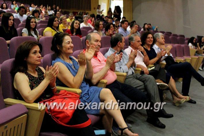 alexandriamou_apofoitisi8.6.2019075