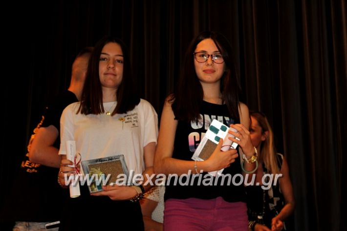 alexandriamou_apofoitisi8.6.2019090
