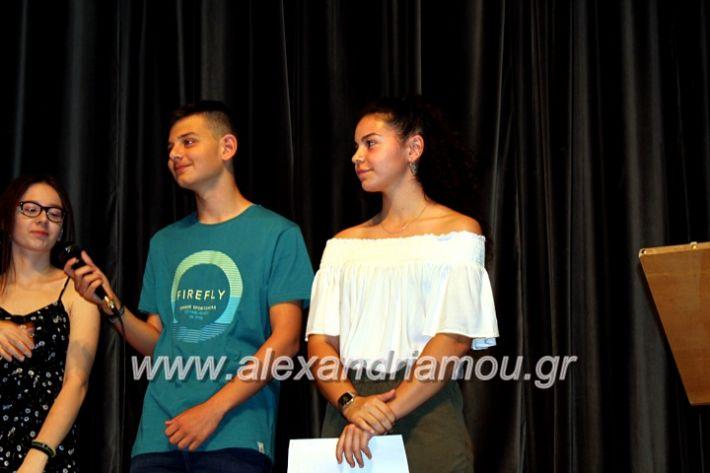 alexandriamou_apofoitisi8.6.2019122