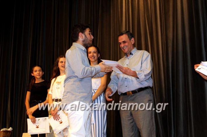 alexandriamou_apofoitisi8.6.2019135